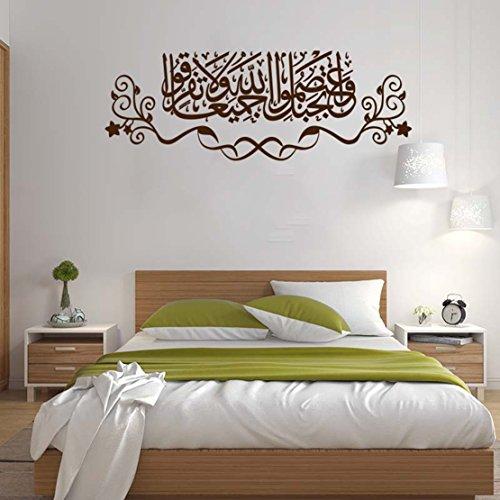 DIY Abnehmbare Islamischen Muslim Kultur Suren Arabisch – Bismilliah Allah Vinyl Wand Sticker...