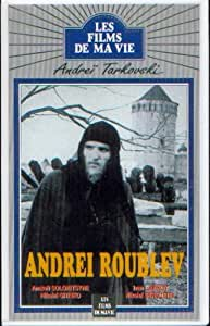 Andrei roublev [VHS]