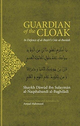 Guardian of the Cloak - In Defence of al-Busiri's Ode al Burda by Shaykh D?w?d ibn Sulaym?n al-Baghd?d? al-Naqshaband? al-Kh?lid? al-Sh?fi?? (7-Jul-1905) Paperback