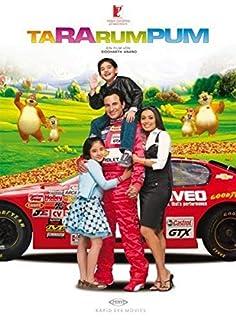 Ta Ra Rum Pum - Papa gibt Gas: Eine Familie ist nicht zu stoppen (Einzel-DVD)
