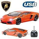Offiziell Lizenziert CM-2130 1:14 Lamborghini Aventador LP700-4 Ferngesteuert RC Elektroauto - Bereit Zum Rennen EP RTR