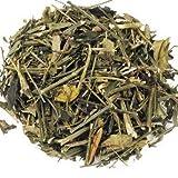 #5: Herboleaf Organic CHIRAYTA|CHIRETTA|BITTER STICK|SWERTIA|CHIRATA DRY (200 Gram)