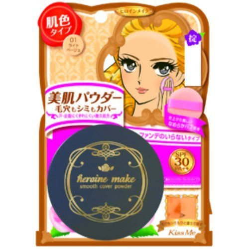 Isehan - Kiss Me Heroine Make Smooth Cover Powder N 01 Light Begie
