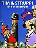 Tim und Struppi im Sonnentempel [dt./OV]