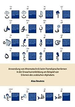 Anwendung von Mnemotechnik beim Fremdsprachenlernen in der Erwachsenenbildung am Beispiel von Erlernen des arabischen Alphabets von [Boutros, Alaa]