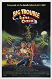 Big Trouble in Little China Plakat Movie Poster (27 x 40 Inches - 69cm x 102cm) (1986) C
