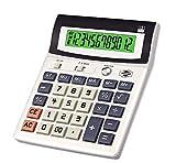 Taschenrechner LED-Leuchtanzeige Office-Desktop-Fälschungslicht Rechner 12-stellige Anzeige Office-Bank Finanzspezialrechner (Silbergrau)