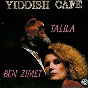 YIDDISH CAFE (double)