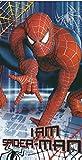 Spiderman carte d'anniversaire...