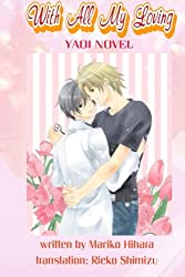 With All My Loving: Yaoi Novel