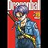 Dragon Ball perfect edition - Tome 23 : Perfect Edition
