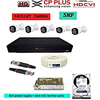 CP PLUS Full HD 5MP Cameras Combo KIT 8CH HD DVR+ 5 Bullet Cameras+2TB Hard DISC+ Wire ROLL +Supply & All Required CONNECTORS