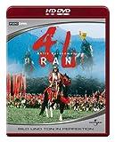 RAN [HD DVD] kostenlos online stream