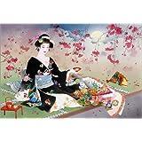 Cuadro sobre lienzo 70 x 50 cm: Beniakazura de Haruyo Morita / MGL Licensing - cuadro terminado, cuadro sobre bastidor, lámina terminada sobre lienzo auténtico, impresión en lienzo