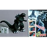 Roar! DX Godzilla (japan import)