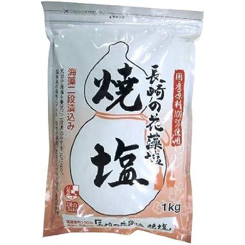 Nagasaki fiore Moshio al forno sale 1kg
