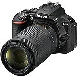 NIKON D5600 + 18-55 VR + 70-300 AF-P VR
