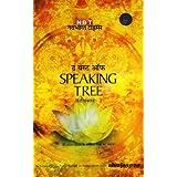 Best of Speaking Tree - Vol. 3