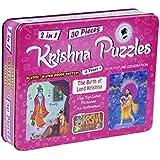 Krishna Puzzles| The Birth of Lord Krishna | Jigsaw 2-in-1 Plastic| Waterproof Puzzles (Pink)