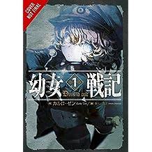The Saga of Tanya the Evil Volume 1: Deus lo Vult