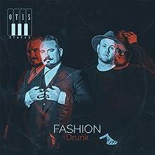 Fashion Drunk [Vinyl LP]