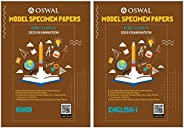 Oswal Publishers Model Specimen Papers For Icse Class 10 For 2020 Examination - Hindi And English 1 (Set of 2