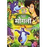The Jungle Book: Mowgli