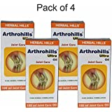 Herbalhills Arthrohills Ultra Oil - 100 Ml (Pack Of 4) - Joint Support Supplement- Joint Oil For Advanced Relief...