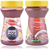 Vasana Ginger Pickle and Tamarind paste, 300 grams (Combo of 2)