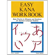 Easy Kana Workbook: Basic Practice in Hiragana and Katakana for Japanese Language Students