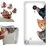 Meizu MX4 funda - CatStyle Meizu MX4 Carcasa,Suave TPU protectora de Silicona de Gel Funda Tapa Case Cover para Meizu MX4 (5.36 inches) (Tres gatos) + 1 x Color aleatorio enchufe del polvo libre