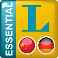 Langenscheidt Essential-Wörterbuch Chinesisch