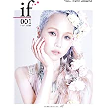 if 001 - Model Photo Magazine - if -Visual Photo Magazine- (InnocentFactory) (Japanese Edition)