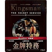 Kingsman : The Secret Service (Steelbook) (Blu-Ray) Import ** Region A