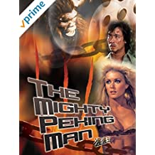 The Mighty Peking Man [OV]