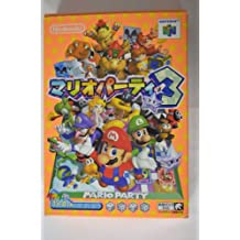 Mario Party 3 NINTENDO 64 [Import Japan]