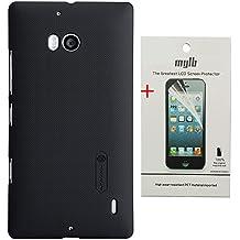 MYLB Calidad cáscara de la Funda case cover protectora de alta dura para Nokia Lumia 930 smartphone +1 paquete del protector de pantalla (Negro)