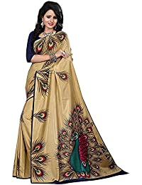 OUTRUSH WOMEN'S NEW TRADITIONAL PEACOCK PRINTED GOLDEN MALGUDI SILK SAREE WITH UNSTITCHED BLOUSE