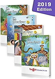 Hindi Language Learning Books for Kids (Gyanvatika) | Level 1 to 4 Workbook | Comprises of Hindi Poems and Sto
