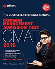 The Complete Reference Manual for CMAT 2018