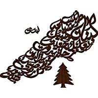 LaserArts Wooden Wall Hangings, Lebanon Map with city names, 40 * 40cm, 3 mm - BD311395