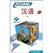 Le Chinois sans Peine - Tome 1 ; Enregistrements CD Audio (x4)