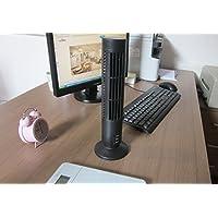 HONGLI USB Ventilator Turmventilator Vertikaler Klimaanlagenventilator Des  Lüfters Turmventilator USB Mini Blattloser Ventilator