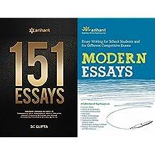 151 Essays 2018 Arihant With Modern Essays Arihant