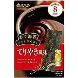 Omoriya Laver destinada sabor teriyaki diez piezas X10