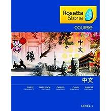 Rosetta Stone Course - Einstiegsniveau Chinesisch (Mandarin) Level 1 für Mac [Download]