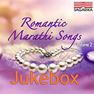 Romantic Marathi Songs - Jukebox, Vol. 2