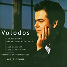 Tchaikovsky: Piano Concerto No. 1; Rachmaninoff: Solo Piano Works