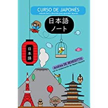 Curso de Japonés: método fácil y divertido para aprender japonés