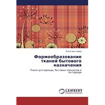 Formoobrazovanie tkaney bytovogo naznacheniya: Tkani dlya odezhdy, bytovykh protsessov i inter'era